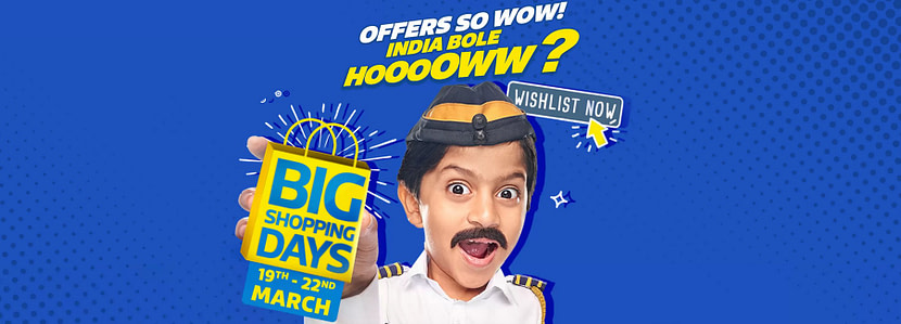Flipkart Big Shopping Deals 19th – 22th March various Smartphone discounts