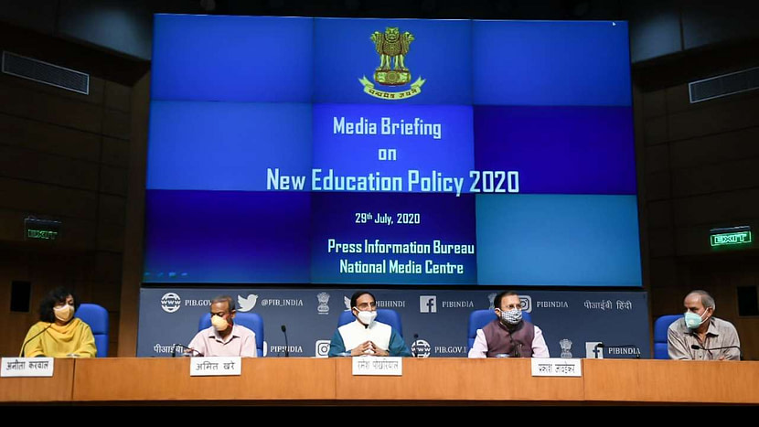 Govt made National Education Policy NEP 2020 Key Points- Explained