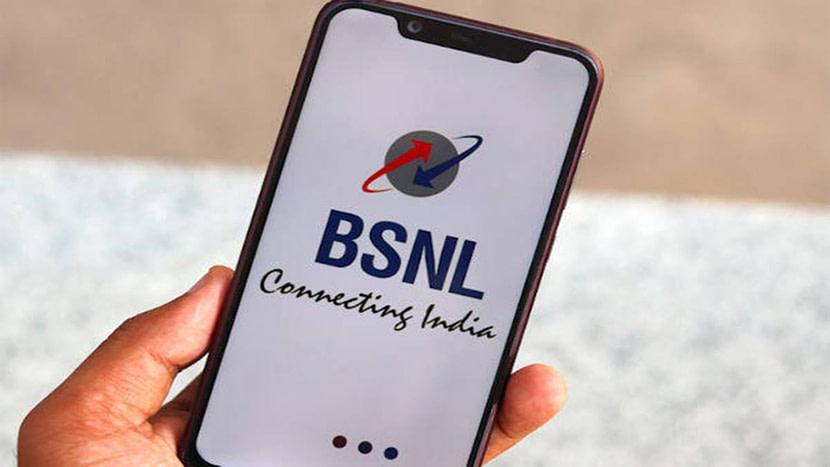 BSNL telecom invites fresh 4G proposals for 57,000 sites