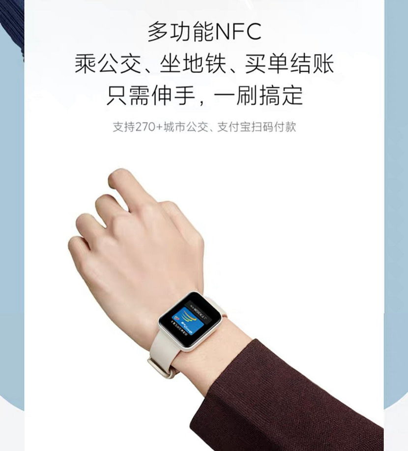 Xiaomi announced the Redmi Watch with NFC in China